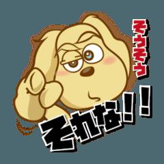 いぬBOKU 1