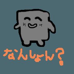 岡山弁の石✩