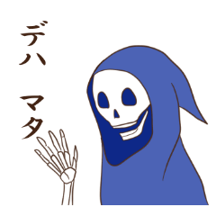 [LINEスタンプ] 穏やかなしにがみ(骨密度up)