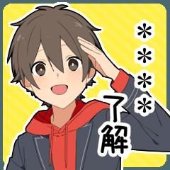 [LINEスタンプ] 心の声系男子4-カスタムver-