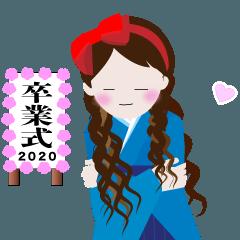 赤いリボン女の子 卒業式袴バージョン 2020