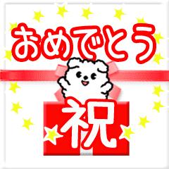 ▷お祝い♥お誕生日♥イベント♥こいぬ
