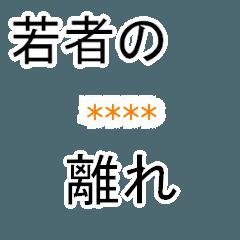 【カスタム】使えるシンプル文字