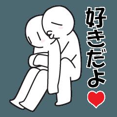 [LINEスタンプ] 愛してる。恋してる。16