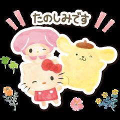 サンリオキャラクターズ フォレスト