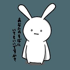 メンヘラウサギ2