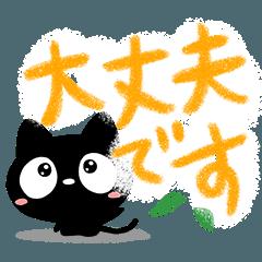 クロネコすたんぷ【色鉛筆編】