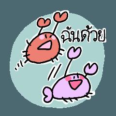 タイ 語 エビ
