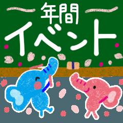 [LINEスタンプ] 年間行事・イベントスタンプ!