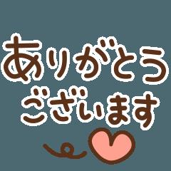 シンプルなデカ文字の敬語