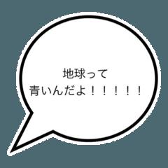 エレクトリックぴえん!2