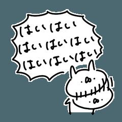 うさぎ帝国 〜完璧な相槌〜