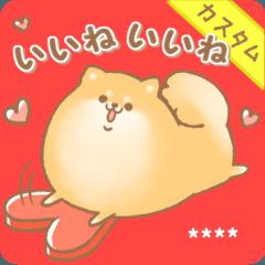 むっちりポメラニアン☆オレンジ☆カスタム