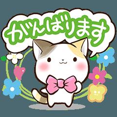 リボンと三毛猫【手書き文字編】