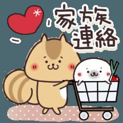 [LINEスタンプ] 毎日使えるほっこりスタンプ☆家族連絡