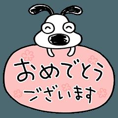 犬のバウピー7(お祝い編)