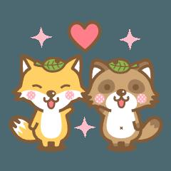 タヌキさんとキツネさんの日常スタンプ
