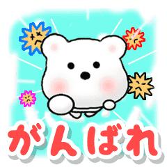 ▷コロナ・ウイルス・花粉♥負けないクマ