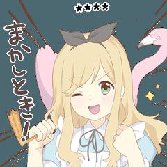 関西弁アリス1.5(カスタム)