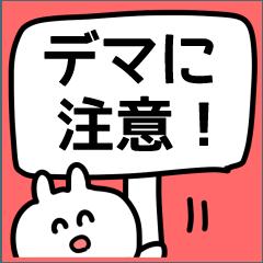 新型コロナ ウイルス【外出自粛ぴえん】