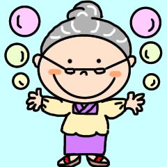 [LINEスタンプ] 優しい梅おばあちゃん