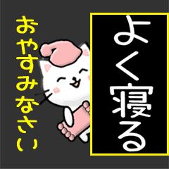 ▷コロナ・ウイルス・花粉♥負けないネコ