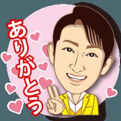 [LINEスタンプ] 福田こうへいラインスタンプ
