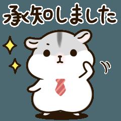 [LINEスタンプ] ぽちゃハムちゃん (1)