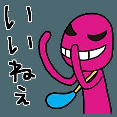 ニョズ★基本セット