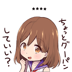 幼女すたんぷ6.5(カスタム)