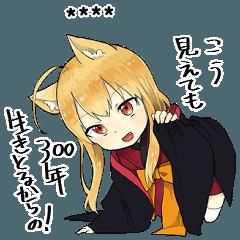 幼女すたんぷ4.5(カスタム)