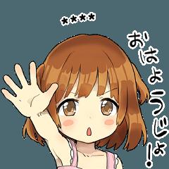 幼女すたんぷ2.5(カスタム)