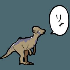 しゃべるパキケファロサウルス