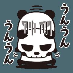 デスメタル★ぱんだ(1)