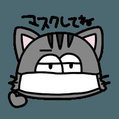 マスクをした猫「にゃスク」