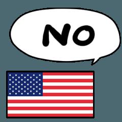 しゃべるアメリカ
