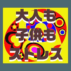 リーファちゃんのキュートステッカー   20