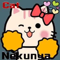 おしゃれ猫❤面白ゆる可愛ネクニャスタンプ