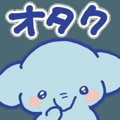 ぴえんこえてぱおん【オタク編】
