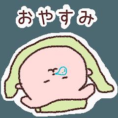 [LINEスタンプ] 毎日うさぎスタンプ(おえかきタッチ)