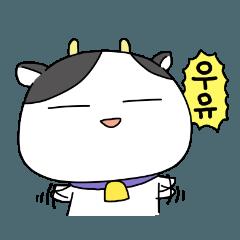 ミルキーカウちゃん(韓国語)
