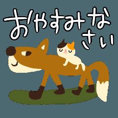 [LINEスタンプ] 大人かわいい動物スタンプ