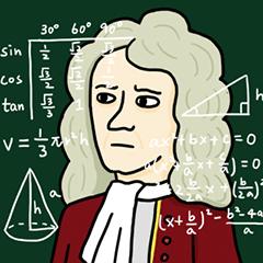 アインシュタイン~ニュートン~ダーウィン