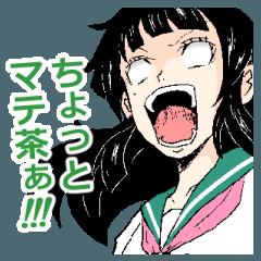 """「美女""""着""""ジャンクション」 スタンプ"""