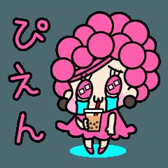 タピオカちゃん【流行語ver】