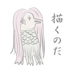 江戸妖怪アマビエ