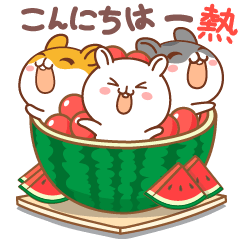 [LINEスタンプ] 夏のハムギャング (日本語)
