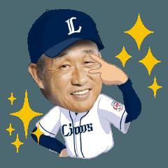 埼玉西武ライオンズ 監督&選手スタンプ2020