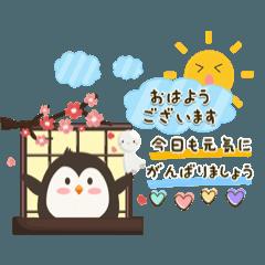 気づかいのできるペンギン☆ 春&健康編