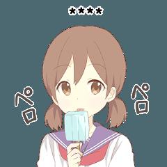 カノジョの夏1.5(カスタム)
